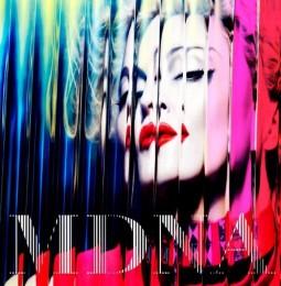 Il nuovo video di Madonna