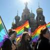 """Gli 8 aspetti che il governo russo considera come """"propaganda gay"""""""